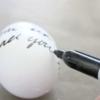 Kép 3/5 - Sharpie fine marker instaxshop 01