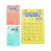 Kép 2/4 - Deli touch asztali számológép 07